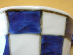 波佐見焼 惣太窯 市松面取りコーヒー碗皿