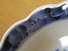 美濃焼 大東亜窯業 染付岩草花花割和皿揃い