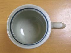 有田焼 円左ェ門窯 色絵絵巻マグカップ