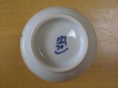 清水焼 陶遊窯 色絵ぶどう湯呑(大)