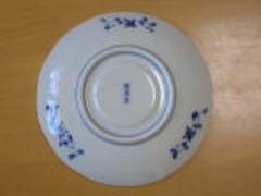 美濃焼 大東亜窯業 染付菊唐草コーヒー碗皿