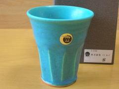 青洋面取りフリーカップ