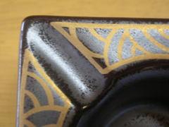 有田焼 貞六窯 銀砂金波木枠付き灰皿