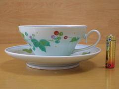 有田焼 崋山窯 洋ぶどう紅茶碗皿