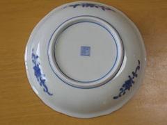 美濃焼 大東亜窯業 梅祥瑞輪花5.0深皿揃い