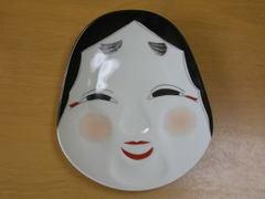 有田焼 幸楽窯 おふくさん祝い盛皿