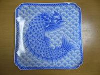 青海波鯉絵角盛皿