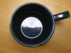 波佐見焼 藍染窯 スタックスマグカップ ネイビーブルー