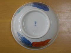 有田焼 崋山窯 野菜絵すり鉢(すりこ木付き)