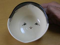 清水焼 香祥窯 百福抹茶碗