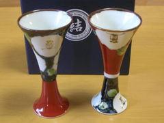 染線二段椿・藍椿ペア反り酒杯セット