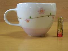 波佐見焼 一峰窯 桜日和スープマグカップ