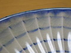 赤津焼 丸金中嶋製陶所 波紋碗皿