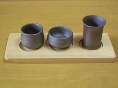 手造り紫泥・唎酒セット