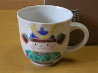 若武者マグカップ