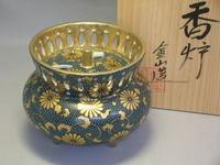 九谷焼 青粒菊唐草4号香炉