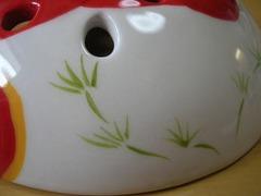 瀬戸焼 薬師窯 金魚蚊遣り器(平型)