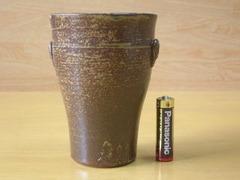 九谷焼 陶志窯 焼締福雀フリーカップ