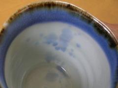波佐見焼 敏彩窯 赤絵乱花マグカップ