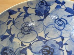 九谷焼 晶窯 花唐草(青)平茶碗