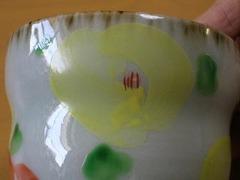 波佐見焼 敏彩窯 赤絵椿紋一服碗