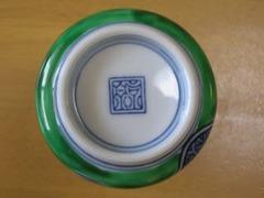 清水焼 京泉窯 緑釉丸紋山水湯呑