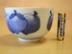 有田焼 福泉窯 桃絵碗小鉢 1個