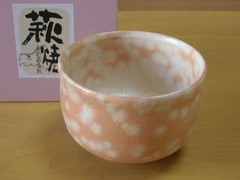 萩焼 椿秀窯 彩土抹茶碗・楽型
