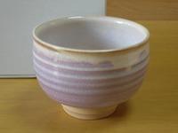 萩焼 椿秀窯  萩紫抹茶碗・楽型