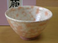 萩焼 椿秀窯 粉引抹茶・井戸型