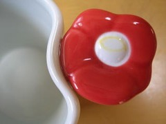 波佐見焼 仙右エ門窯 香花マグカップ