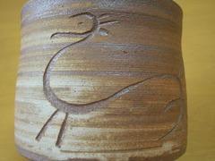 立杭焼 市野英一作 刷毛目彫手造り湯吞