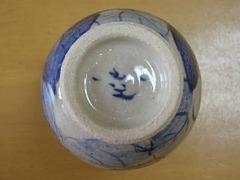 九谷焼 虚空蔵窯 藍椿組湯吞