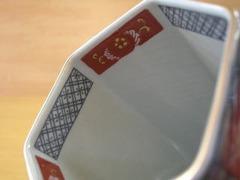波佐見焼 林九郎窯 色絵牡丹六角タンブラー