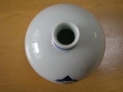 有田焼 しん窯 濃マント異人丸ミニ花瓶
