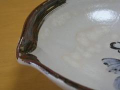 九谷焼 田中正人(文吉窯)ふぐ7号片口鉢