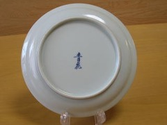 有田焼 しん窯 大航海玉縁6寸ケーキ皿(1枚)