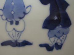 有田焼 しん窯 三人異人マウスパッド