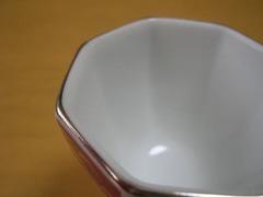 波佐見焼 林九郎窯 kotohogu朧 盃