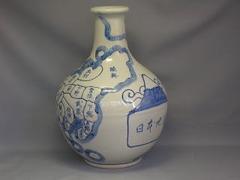 信楽焼 壺九郎陶房 日本地図瓶
