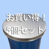 ドラム缶用 ステンレス蓋(SUS304製)