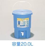【代引不可商品】生ゴミ処理容器/サンペール#20EM sk25p