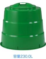 【代引不可商品】生ゴミ処理容器/コンポスター230型 sk32p
