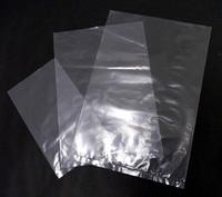 ペール缶用 内装袋(平袋)UH-8 (1セット5枚入)z12p