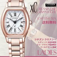 XC クロスシー 北川景子 新CM  広告モデル  腕時計 ウォッチ ティタニアライン サクラピンク ソーラー電波 CITIZEN シチズン 正規品 ES9354-51A