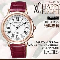 XC クロスシー 腕時計 ウォッチ レディース 広告モデル ティタニアライン ハッピーフライト ソーラー電波 CITIZEN シチズン 正規品 CB1104-05A