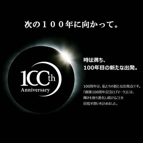 CITIZEN シチズンコレクション 100周年記念限定モデル シチズンコレクション エコ・ドライブ 3500本限定 牛革交換バンド付 BL5496-61E メンズ
