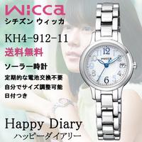 30%OFF ウィッカ Wicca シチズン CITIZEN レディース腕時計 ハッピーダイアリー ソーラー KH4-912-11