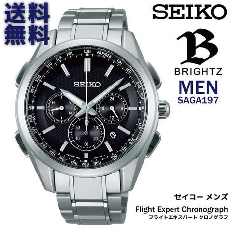 33%OFFブライツ BRIGHTZ メンズ 腕時計 ソーラー電波 セイコー SEIKO 正規品 日本製 SAGA197