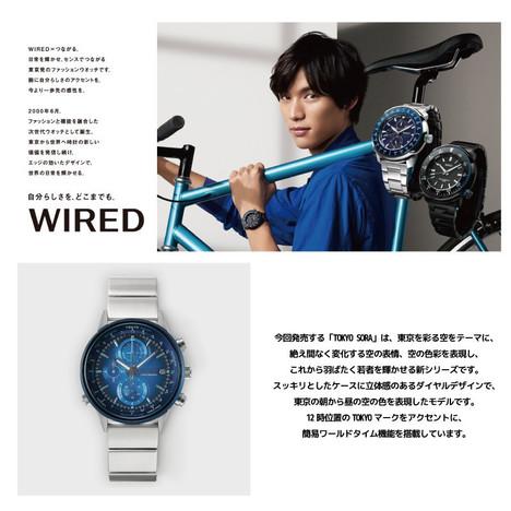 10%OFF ワイアード WIRED セイコー SEIKO WIRED TOKYO SORA wena コラボレーション限定モデル ブルーダイヤル 国内正規品 AGAW713